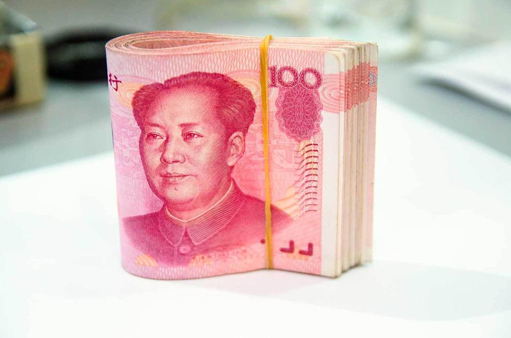 Salário mínimo na China